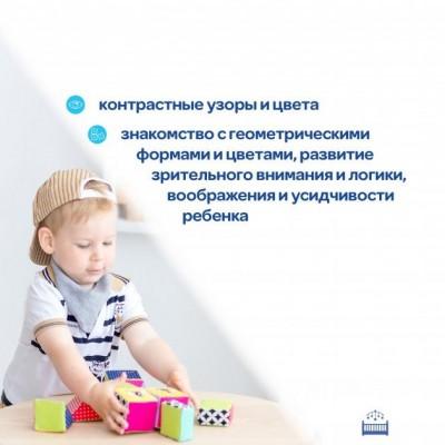 """Набор кубиков Конструктор """"Совушка"""" МС 090602-04"""